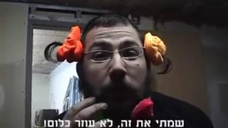 ישיבת שערי יושר – סרט פורים