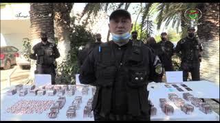 أمن العاصمة يتمكن من تفكيك عصابة اتجار بالمهلوسات