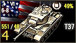 """Мастер класс WOT. T37 - американский легкий танк, светляк 6-го уровня.Карта Хайвей, бой 9 уровня (+3), в глубокой опе. Итоги боя: 1299 чистого опыта выдано за 1838 дамага + 2222 по засвету, 7 поврежденных, награды - Огонь на поражение, Поддержка, Целеуказатель, Мастер + ЛБЗ-1 ЛТ-14 (""""Боевой Дозор"""") с отличием.За что дают класс Мастер в World of Tanks (ворлд оф танкс)? Я не даю советы и рекомендации как играть, как пройти (VOD, вод, guide, гайд, обзор, характеристики, тактика, стратегия). Я просто играю и записываю бой, в котором выдали класс Мастер. Это может оказаться не самый лучший бой на этом танке (а иногда даже ничья или поражение), и я могу оказаться в бою не лучшим игроком. Но если в этом бою танку дали Мастера - значит было за что. Хотя в некоторых случаях я и сам остаюсь в недоумении - за что же дают класс Мастер и почему не дают Мастера в гораздо лучших боях или лучшим игрокам?novosib_murex, tier6, 6уровень 6 левел левела лвл, T37 (Т37), США, американский легкий танк, светляк, 6 level USA american light tank tier 6 Mastery Badge Ace Tanker"""
