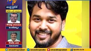 TDP Releases Final List of Contestants List | for Lok Sabha Polls