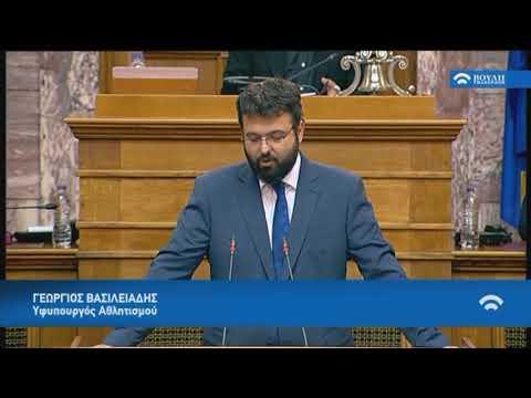 Ειδική Διαρκής Επ.Ευρωπαϊκών Υποθέσεων και Διαρκής Επ.Μορφωτικών Υποθέσεων(24-11-2017)