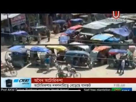 Illegal auto-rickshaw (18-07-2018)