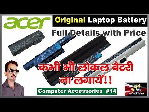 Acer Original Laptop Battery Full Details with Price in Hindi #14