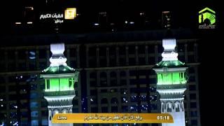 HD Adhan Al Fajr 22nd Nov 14