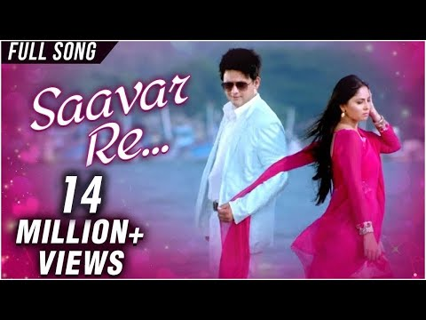 Saavar Re Mana | Official Video Song | Mitwaa | Swapnil Joshi, Sonalee Kulkarni