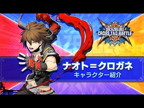 Naoto Kurogane battle trailer  de BlazBlue Cross Tag Battle