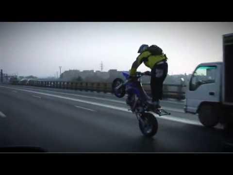 Marat Kankadze - Yamaha WR450 Stunt Supermoto