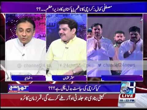 Khara Such With Lucman 2nd May 2016