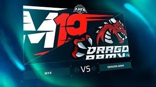 M19 vs DA — Неделя 2, День 2 / LCL