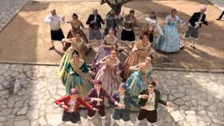 Xativa Spain  city images : We are from Xativa (Valencia, Spain) Happy Pharrell Williams