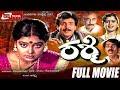 Rashmi  Kannada Full HD MovieFEAT Abhijith Shruthi waptubes
