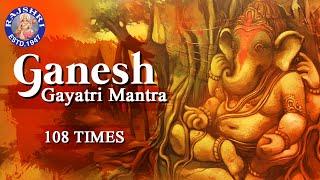 Ganesh Gayatri Mantra 108 Times – Om Ekadantaya Vidmahe   Peaceful Ganesh Mantra With Lyrics