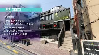 강남 REVIEW-압구정로데오