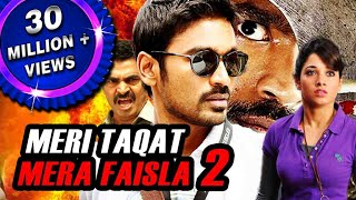 Video Meri Taqat Mera Faisla 2 (Padikkadavan) Hindi Dubbed Full Movie   Dhanush, Tamannaah, Vivek MP3, 3GP, MP4, WEBM, AVI, FLV Maret 2019