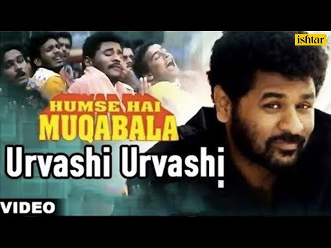 Download Urvashi Urvashi - Full Video Song | Hum Se Hai Muqabala | Prabhu Deva | A.R.Rahman | Superhit Song HD Mp4 3GP Video and MP3
