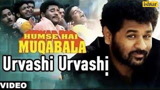 Video Urvashi Urvashi Full Video Song   Hum Se Hai Muqabala   Parbhu Deva, Nagma   A.R.Rahman download in MP3, 3GP, MP4, WEBM, AVI, FLV January 2017