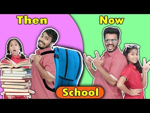 School Then Vs Now | Funny Video | Pari's Lifestyle