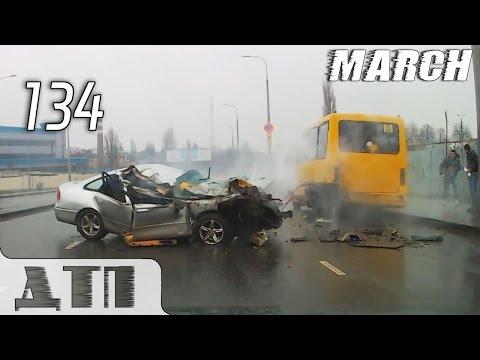Подборка Аварий и ДТП (#134) от