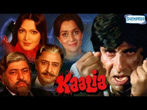 Kaalia - Full Movie in 15 mins - Amitabh Bachchan & Parveen Babi - Bollywood Superhit Movies