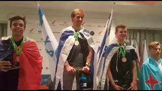 קבלו את יואב עומר אלוף העולם לנוער 2016 בגלשני RSX  ואת תום ראובני שזכה במדליית ארד בתחרות שנערכה בלימול קפריסין.