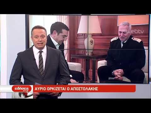 Τίτλοι Ειδήσεων ΕΡΤ3 19.00 | 14/01/2019 | ΕΡΤ