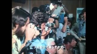 『ロマン・ポランスキー初めての告白』予告編