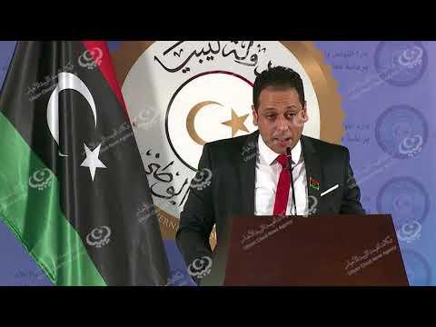 مؤتمر صحفي للناطق الرسمي باسم رئيس المجلس الرئاسي (موسع)
