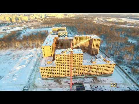 Строительство ЖК \