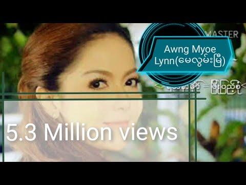 ေမာင္နဲ႔မလြမ္းပို( Mg Nat Ma Lun Po)    ရတနာမိုင္ ျဖဳိးျပည့္စံု ဇဲြျပည့္.Edit by:AungMyoLinnေမလြမ္း:  Aung Myo Linn (ေမလြမ္း သား )လက္ကျမင္း ထားပါသည္