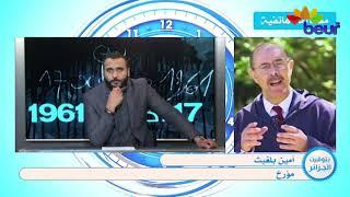 عامر رخيلة:  ضحايا الحرب الإبادية ضد الجزائر تجاوزو  12 مليون  في محاولة للقضاء على الشعب الجزائري