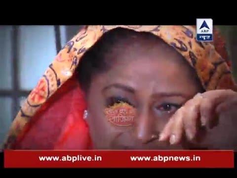 Yeh Rishta Kya Kehlata Hai: Akshara aka Hina Khan gets a teary eyed farewell (видео)