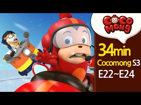 [Cocomong English Season3] full episodes 22-24 HD