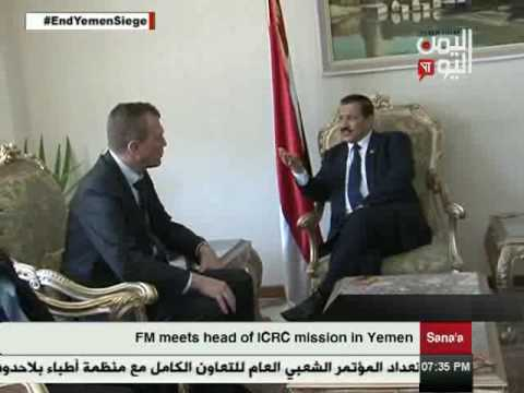 YemenToday English News 19 4 2017