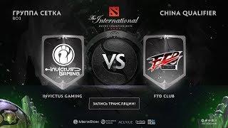 Invictus Gaming vs FTD Club, The International CN QL, game 2 [GodHunt, Adekvat]