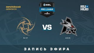 NiP vs AGO - ESL Pro League S7 EU - de_train [CrystalMay, SleepSomeWhile]