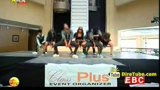 Habsha Dance Crew Performance On Balageru Idol 3rd Audition