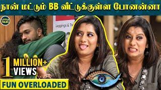 Video LOSLIYA அவளோட Love-யை Open பண்ணியே ஆகனும் : Priyanka Deshpande's Super Exclusive Interview MP3, 3GP, MP4, WEBM, AVI, FLV Agustus 2019
