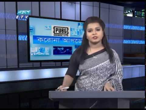 Special Bulletin Corona Virus || করোনা আপডেট || 01 PM || 10 July 2020 || ETV News