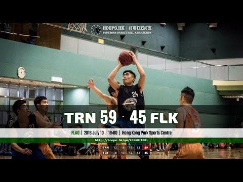 2016.07.10 TRN 59, FLK 45 [ Right ]