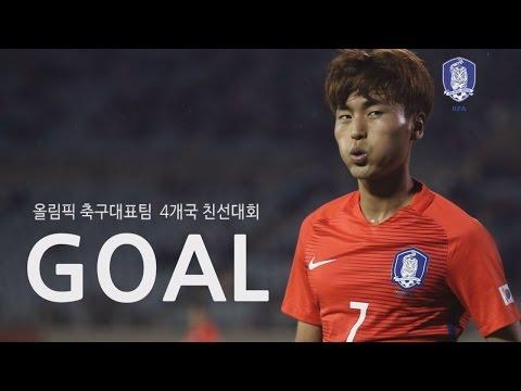 GOAL _올림픽 축구대표팀 4개국 친선대회 대한민국 골 모음
