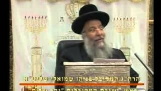 """המקובל הרב בניהו שמואלי – פרשת ויגש על פי הזוהר (התשס""""ז)"""