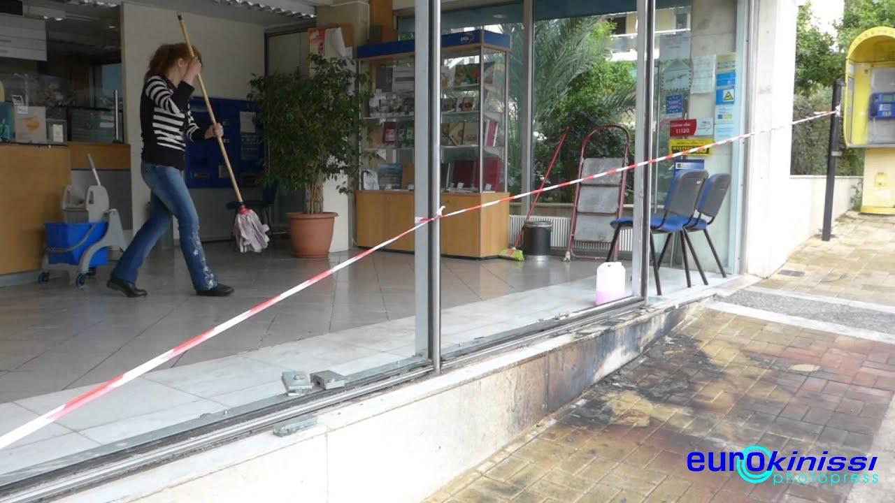 Ν. Σμύρνη: Εμπρηστική επίθεση σε ATM