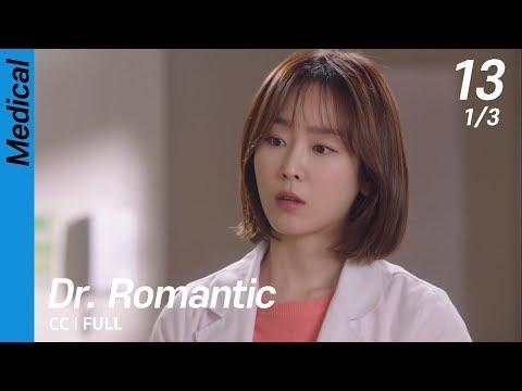 [CC/FULL] Dr. Romantic EP13 (1/3) | 낭만닥터김사부