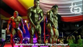 Sri Aman Malaysia  city images : Third Annual Mr Benak Bodybuilding Championships 2016 – Sri Aman, Sarawak, Malaysia