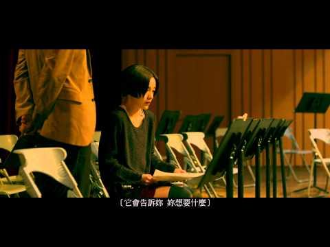 【寒蟬效應】主題曲-陶喆「愛是凝望又離開」