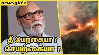 Video தீ பிடிச்சது எப்படி ?   Sathyaraj poignant speech over Theni Forest Fire   Latest MP3, 3GP, MP4, WEBM, AVI, FLV Maret 2018