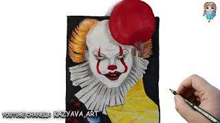 Видео: как нарисовать злобного клоуна из фильм ОНО
