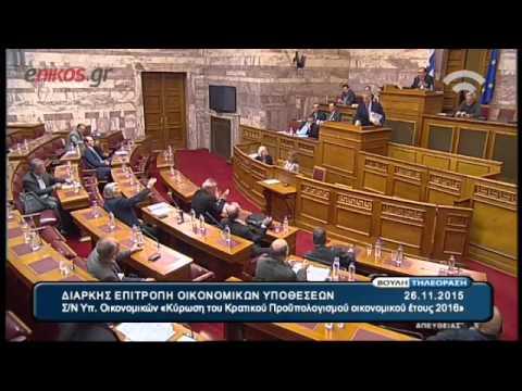 Video - Ο Βορίδης προτείνει Οικουμενική κυβέρνηση με πρωθυπουργό τον Σαμαρά!