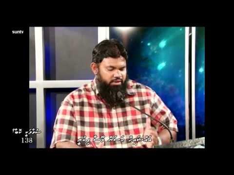 Dhuvas - ufan dhuvas faahaga kurumaa gulhey gothun sheikh hassan moosa fikuree ge bas.
