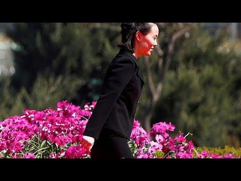 Στη Νότια Κορέα η αδερφή του Κιμ Γιονγκ Ουν